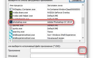 Как настроить курсор мыши в Windows 10