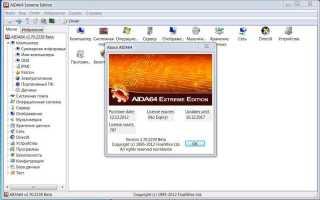 5 лучших бесплатных программ для анализа состояния аккумулятора ноутбука в Windows 10