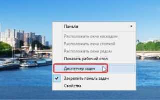 При запуске браузера открывается неизвестный сайт с рекламой. Как удалить?