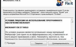 Как посмотреть размер корзины в Windows 8.1 Update?