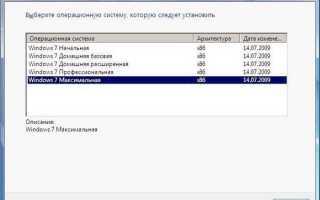 Пошаговая инструкция, как установить (переустановить) ОS Windows 7  на ноутбук ASUS