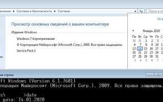 Microsoft «убьет» Windows 7 в начале 2020 г. Найден способ бесплатно обновлять Windows и впредь