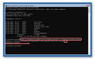 Как выполнить восстановление реестра Windows 10 — инструкция от Averina.com