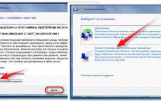 Как без установочного диска переустановить на компьютере OS Windows 7? Простое решение