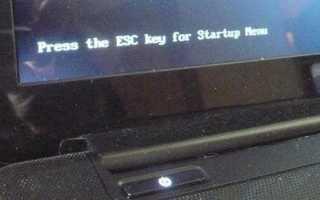Как загрузиться с USB-флешки в новых ноутбуках?