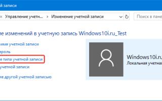 Как в Windows 10 открыть общий доступ к папке для определенных пользователей