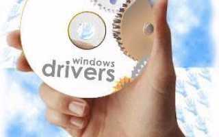 Как установить windows 7 правильно с драйверами и программами.