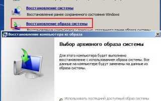 Дополнительные способы устранения неполадок при загрузке Windows