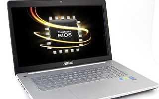 Что дает обновление биоса на ноутбуке. Нужно ли обновлять биос? программа для обновления