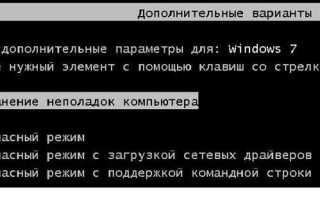 Компьютер включается но не запускается операционная система?