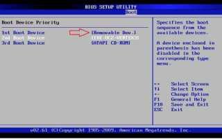 Как установить Windows 7 — Пошаговое руководство