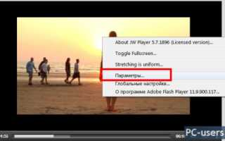 Как исправить ситуацию, когда в браузере не воспроизводится видео</a></noscript>