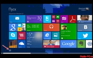 Как добавить задачу в планировщик заданий Windows 8