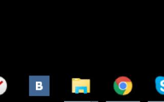 Десять функций, которые можно отключить в Windows 10