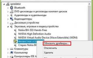 Сбой запроса дескриптора USB-устройства: в чем причина? Почему происходит сбой запроса дескриптора?