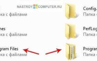 Как посмотреть установленные программы на компьютере