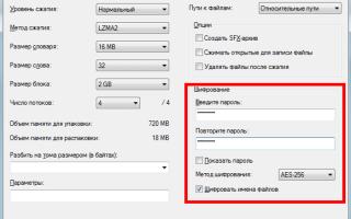 Как разархивировать файл ZIP? Программа для распаковки ZIP-файлов