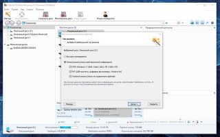 Скачать Утилита восстановления Windows 7 бесплатно для Windows 7 русская версия