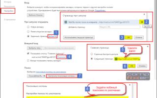 Как убрать рекламу в браузере: удалить баннеры и всплывающие окна