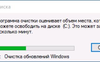 Как удалить папку windows.old в Windows 7 8 10 если отказано в доступе