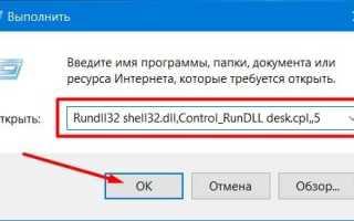 Как правильно скачивать и устанавливать программы на компьютере