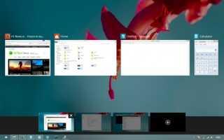 Windows 10 – современная операционная система