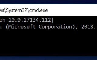 Улучшенная командная строка Windows 10 стала намного удобнее