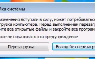 Как убрать выбор загрузки операционной системы в Windows 10/7/8.1