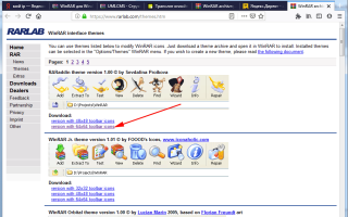 Использование встроенных средств архивации Windows В» Поддержка пользователей Windows 7-XP