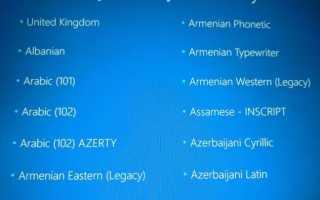 Как запустить командную строку при установке Windows 10