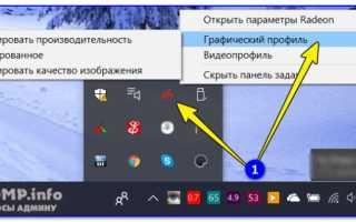 Удаляем проблему с размытым изображением на мониторе Windows 10