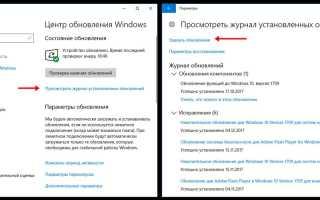 Обновление Windows 10 November 2019 Update (1909 или 19H2), доступное через центр обновлений, ожидается с 12 ноября 2019