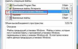 Какие обновления Windows 7 нельзя устанавливать? Вредоносные обновления Windows 7