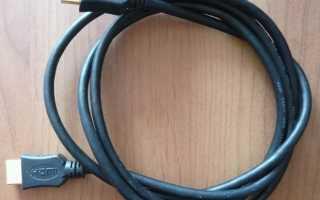 Как подключить телевизор к компьютеру через HDMI-кабель. Да просто все