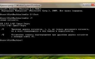 ВИДЕО — Удаление программ через командную строку (wmic msiexec)