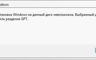Не устанавливается Windows 7 на жесткий диск. Установка Windows 7: пошаговое руководство