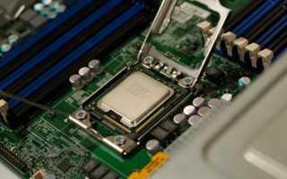 Как процессор влияет на производительность компьютера