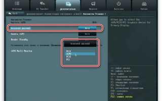 Как сменить видеокарту с интегрированной на дискретную: способы и инструкции