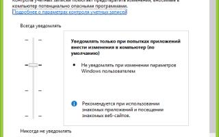 Включить командную строку через GPO или реестр Windows, отключить