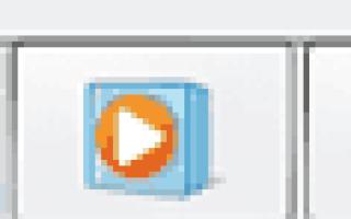 Как открыть панель задач? Панель задач в Windows 7