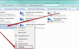 Карты, волны, провода: как настроить сетевую карту в Windows 7
