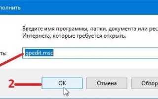 Как открыть панель управления в Windows 10 и добавить ее в меню рабочего стола и Пуск
