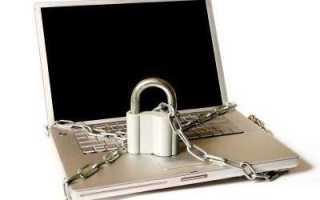 Как разблокировать ноутбук под управлением Windows, если забыл пароль