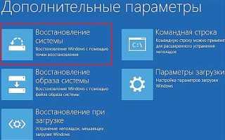 Не загружается Windows 10 после обновления: причины и методы устранения сбоя