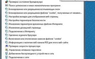 Избавляемся от проблем при установке Windows 7: 3 простых совета