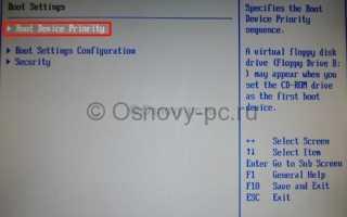 Переезд на Windows 7 с Windows XP без потери персональных данных и настроек