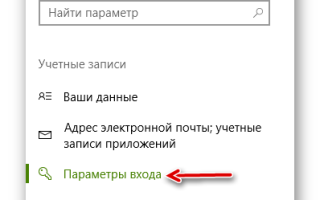 Чистая установка Windows 10 пошагово