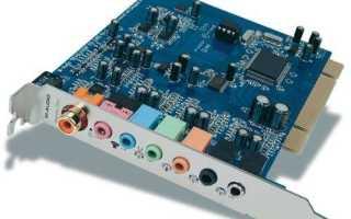 Как определить модель звуковой карты программным и физическим способом?