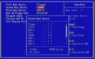 Переустанавливаем BIOS