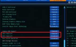 Что такоеXHCI hand off в настройках BIOS?